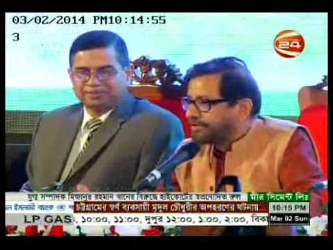 lakho konthe shonar bangla video