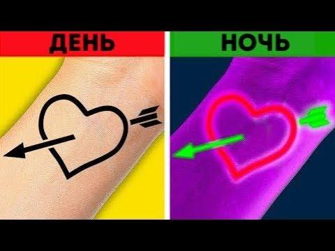 31 ПОТРЯСАЮЩИХ ЛАЙФХАКОВ