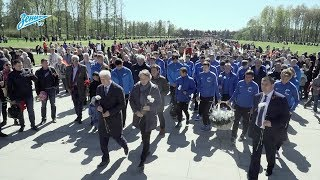 «Зенит» почтил память жертв Великой Отечественной войны