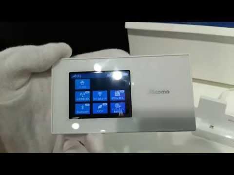 S-MAX:NEC製モバイルWi-Fiルータ「Wi-Fi STATION N-01H」ファーストインプレッション