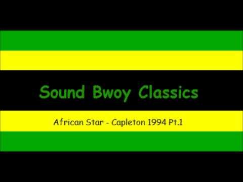 African Star - Capleton 1994 Pt.1