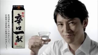 cast : 藤木直人.