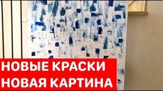#HelenShe #oil #paint #art