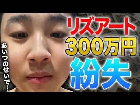 300万円かかってるCRカップで起きた事件...【フォートナイト・fortnite】