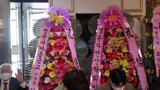 박성국 and 김혜란 결혼 3탄 성균관컨벤션웨딩홀