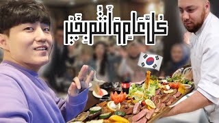 My Last Iftar VLOG with Korean Muslims | Eid Mubarak