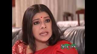 bangla comedy megaserialnatok#tin vubon(তিন ভুবন).episode-23#480rpm#HQ
