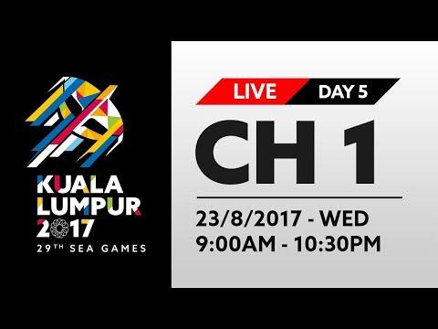 🔴 KL2017 LIVE | 23 August - Channel 1 [SWIMMING, BASKETBALL, GYMNASTICS, FOOTBALL]