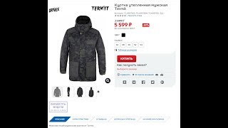 Подробный обзор сноубордической куртки термит, тест водой, сравнение.
