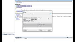 Урок 5:Подключение файла перевода к Radialix