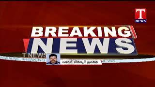 ముగిసిన కేబినెట్ భేటి | Tnews Telugu