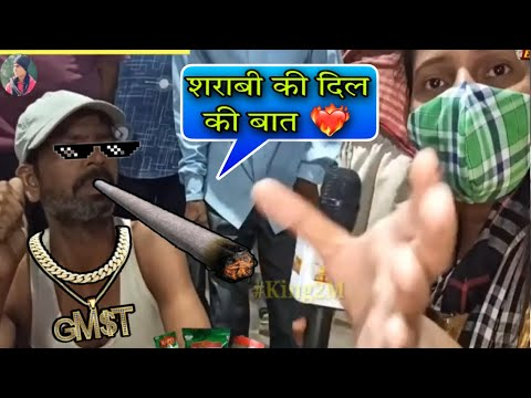 Download #King2M 👈 Sharabi Thug Life   sharabi Attitude   Sharabi WhatsApp status   Part-6 🤣