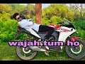 Wajah tum ho Arman Malik covered by Hitesh Tandel