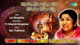 Tohi Mohi Lagan Lagaye Re | Hindi Movie Devotional Song | Lata Mangeshkar