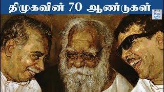 70-dmk-annadurai-karunanidhi-hindu-tamil-thisai