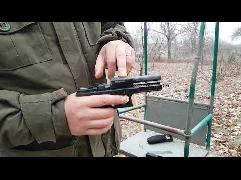 Стрельба Retay G17 / Shooting Retay G17
