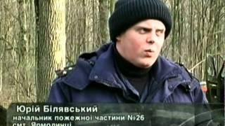 В Хмельницком лесу нашли мины(http://hutko.net/ В Хмельницкой области в урочище «Эвелина» вблизи поселка Ярмолинцы обнаружено еще 317 взрывоопас..., 2012-01-15T07:18:32.000Z)