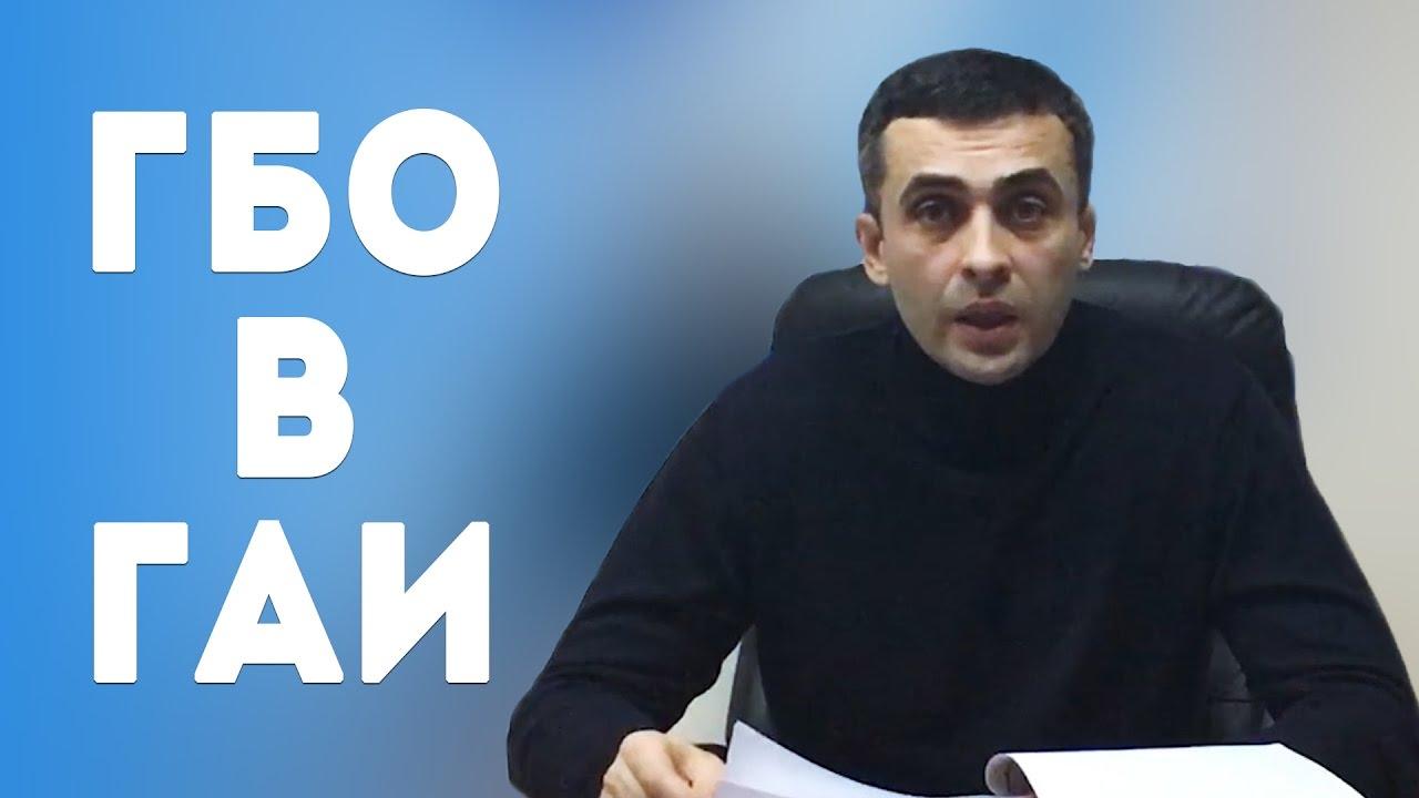Новые штрафы за нарушение ПДД в Украине. Штрафы за ГБО 2018. - YouTube
