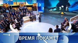 Мир без ДРСМД. Время покажет. Выпуск от 05.12.2018