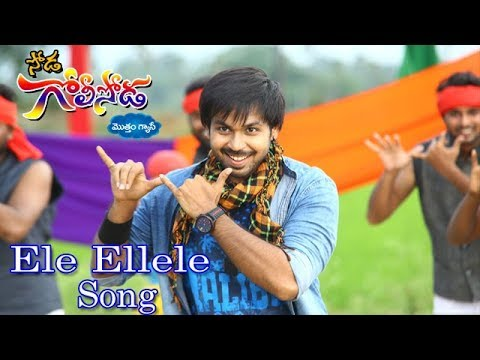 Soda Golisoda Movie Video Songs - Ele Ellele Song Promo - Maanas, Nithya Naresh, Bharath, Hyper Aadi