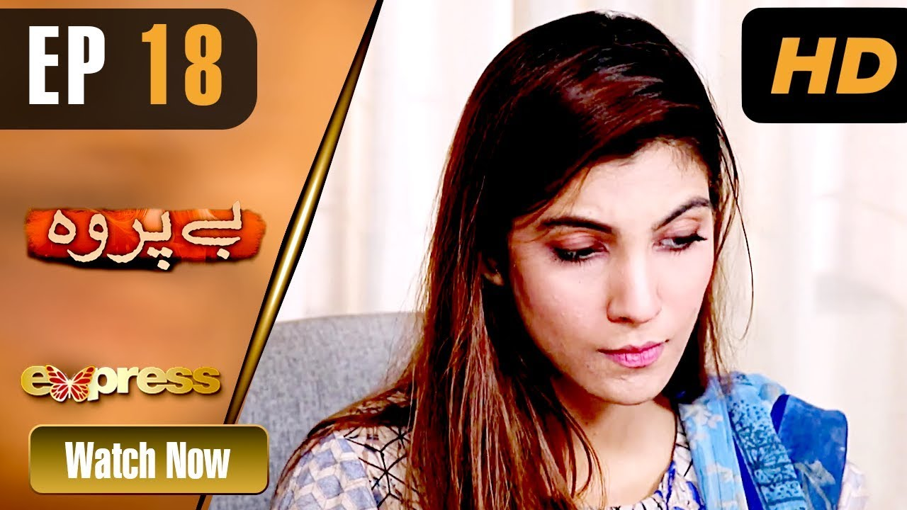 Beparwah - Episode 18 Express TV Aug 9, 2019