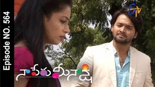 Video Naa Peru Meenakshi | 12th November 2016 | Full Episode No 564 | ETV Telugu download MP3, 3GP, MP4, WEBM, AVI, FLV Oktober 2018