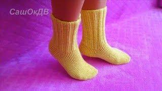 Как вязать носки. Подробный МК для начинающих. Вязание спицами.