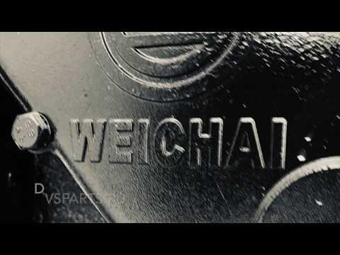 Двигатель Weichai WP12.420E32 (Евро-2)