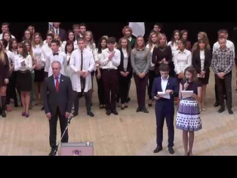Праздничное собрание для первокурсников УлГПУ - 1сентября 2014, Ленинский мемориальный центр