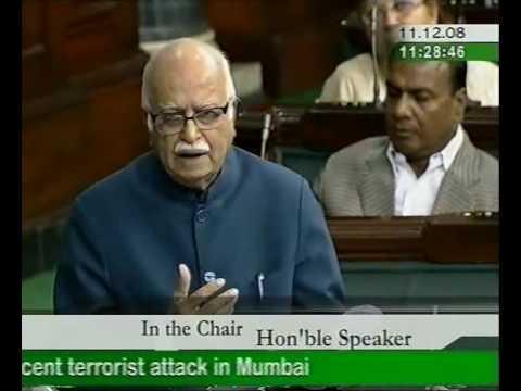 LK Advani's speech in Lok Sabha on Terrorism - Part: 1