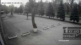 Единственное  опубликованное видео смертельного ДТП В Кривом Роге с камер наблюдения | 1kr.ua thumbnail