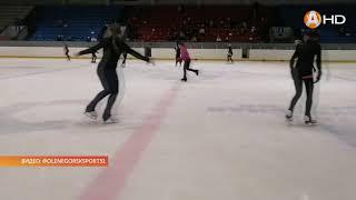 Чемпионка мира и Европы по фигурному катанию дала мастер класс начинающим спортсменкам из Оленегорск