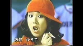 1978年(昭和53年)のテレビCM集=出演者名入り