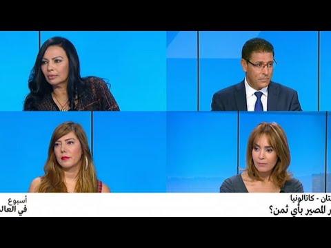 كردستان - كاتالونيا : تقرير المصير بأي ثمن؟  - نشر قبل 23 ساعة