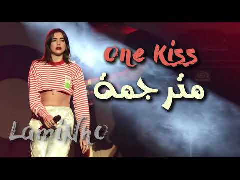 Calvin Harris, Dua Lipa - One Kiss (cover) LYRICS مترجمة بالعربية