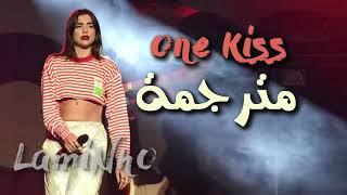 Video Calvin Harris, Dua Lipa - One Kiss (cover) LYRICS مترجمة بالعربية download MP3, 3GP, MP4, WEBM, AVI, FLV April 2018