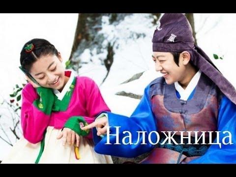 Канизак корейский кино фото 280-183