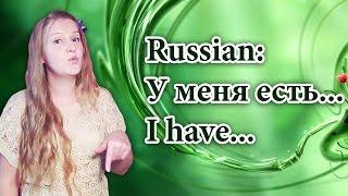#61 Russian: у меня есть - I have + Genitive case
