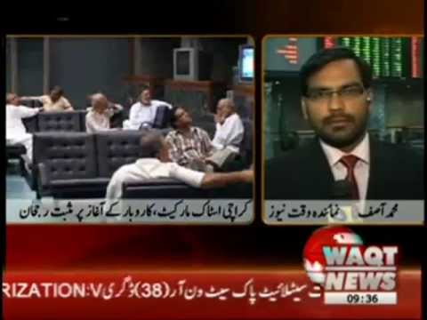 Karachi Stocks Exchange News Package 27 July 2012