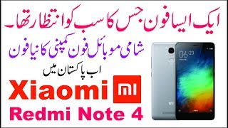 Xiaomi MI Redmi Note 4 Unboxing Urdu/Hindi