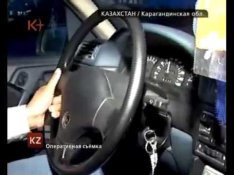 секс знакомства казахстан караганда