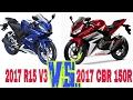 New R15 V3 2017 VS. CBR 150r 2017 side by side full comparison