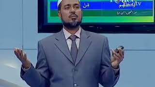 PEACE TV(URDU)— AAO QURAN SAMJHEIN (27 51).mp4