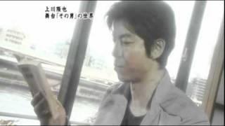 上川さんの声が素敵 (*´∀`*) 12月舞台楽しみだ.