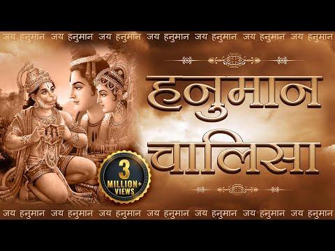 Hanuman Chalisa Fast | Hindu Devotional Hymn | Bhakti Songs