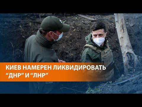 Украина готовится вернуть свои территории. ЕС сохраняет санкции в отношении России