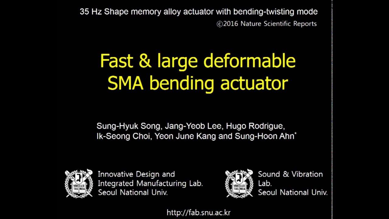 Fast SMA bending actuator