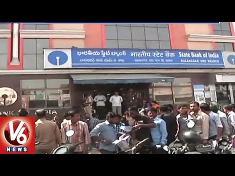 Banking Sector Employees Facing Problems With Ban Of Currency | V6 News