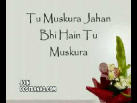 tu muskura full song lyrics - yuvvraj new hindi movie 2008