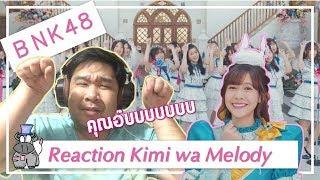 ►Reaction◄ [MV]Kimi wa Melody (เธอคือ...เมโลดี้) - BNK48 (รีแอคชั่น) | CBBz